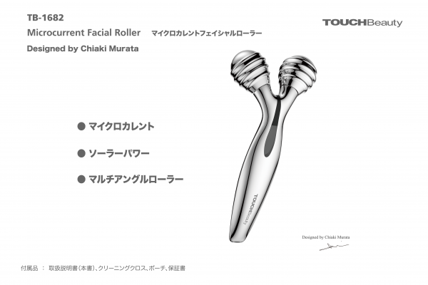 TB-1682 Microcurrent Facial Roller 全国発売開始いたしました。